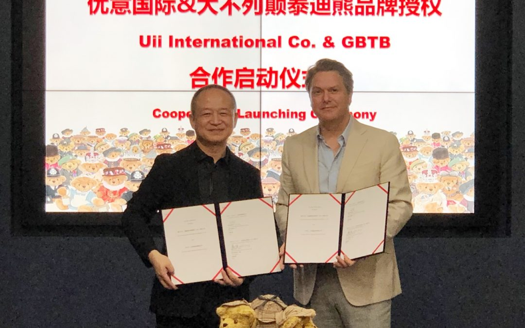 Ruyi International Partnership